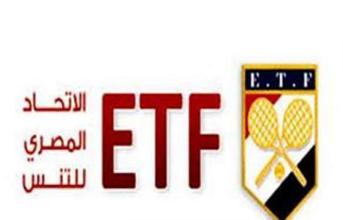 الاتحاد الأفريقي للتنس يسند إلى مصر تنظيم تصفيات كأس العالم للناشئين