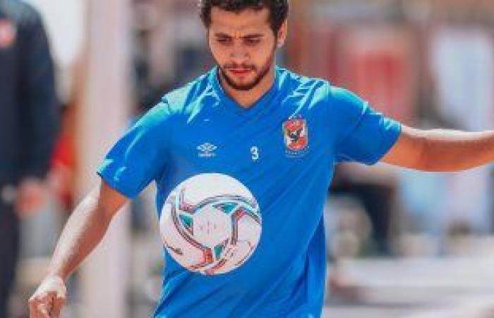 محمد محمود يعود لتدريبات الأهلي الجماعية أول مايو