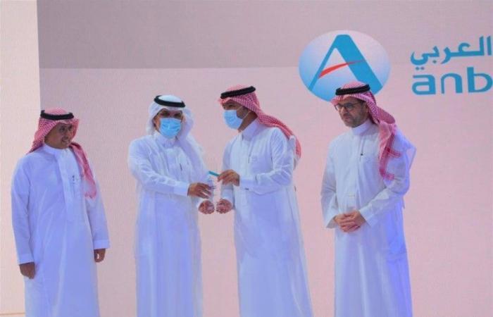 ملتقى سكني 2021 يتوج «البنك العربي» بجائزة أفضل جهة تمويلية تطوراً
