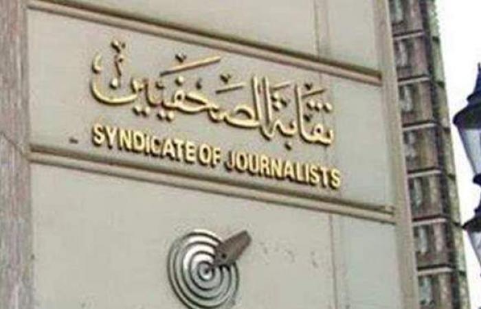 10 مخالفات.. دعوى قضائية ببطلان انتخابات نقابة الصحفيين