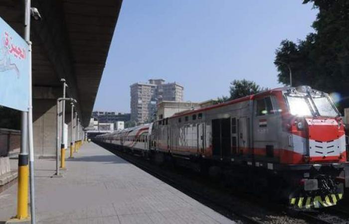 السكك الحديدية تخفض سرعة القطارات في مداخل القرى والمدن