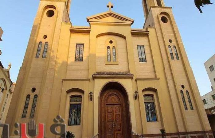 مطرانية بني سويف تعلق الصلاة داخل الكنائس لمدة 3 أسابيع