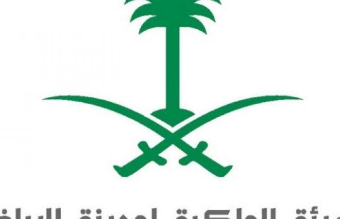 رفع الإيقاف عن أراضٍ في شمال الرياض والسماح بالتصرف بها بيعًا وشراءً