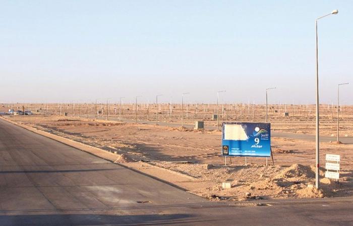 رفع الإيقاف عن مساحات كبيرة من أراضي شمال الرياض والسماح بتخطيطها وتطويرها