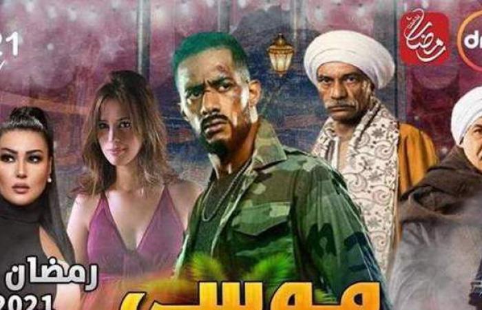 الحلقة الخامسة من موسى.. محمد رمضان يساعد الغلابة وشفيقة تجهض جنينها وتهرب