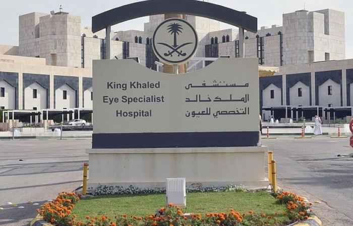 مستشفى الملك خالد التخصصي للعيون يعلن وظائف شاغرة