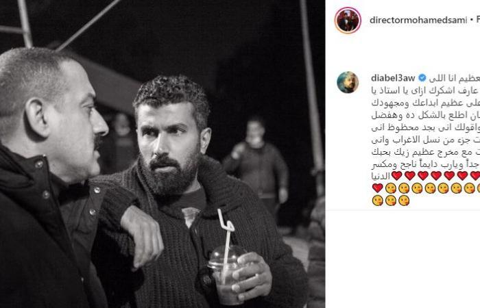 """نسل الأغراب.. دياب """"على الغريب"""" يحجز مكانه مع نجوم دراما رمضان"""