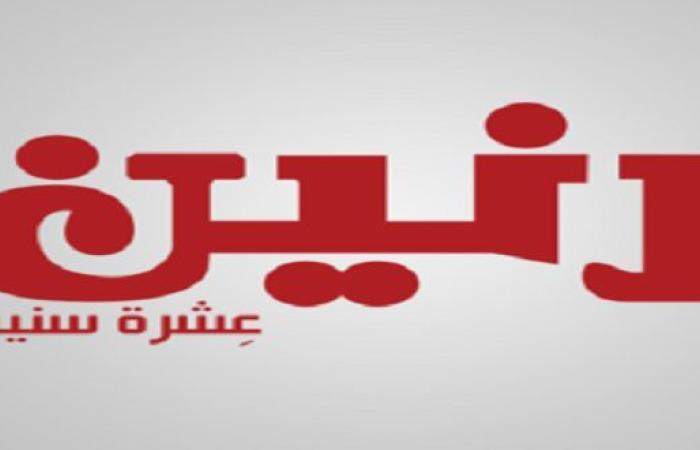 عروض رنين اليوم الثلاثاء 20 ابريل 2021 مهرجان التخفيضات