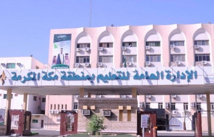 175 ألف طالب وطالبة يؤدون اختبارات نهاية العام بمكة