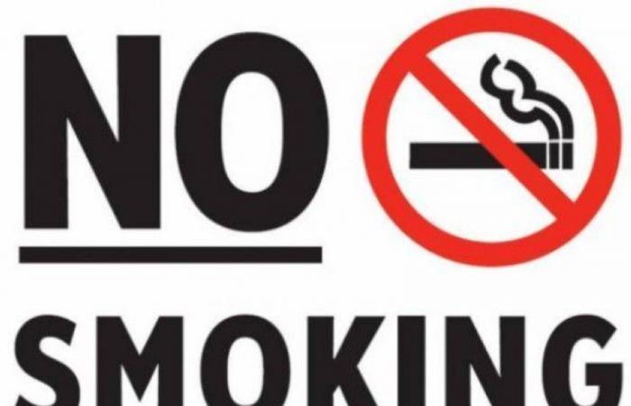 هذه الدولة بلا سجائر وتبغ بحلول 2025 !