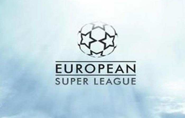 خطة بث منافسات دوري السوبر الأوروبي