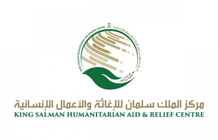 مركز الملك سلمان يواصل العطاء الإنساني لليمن وسوريا وفلسطين