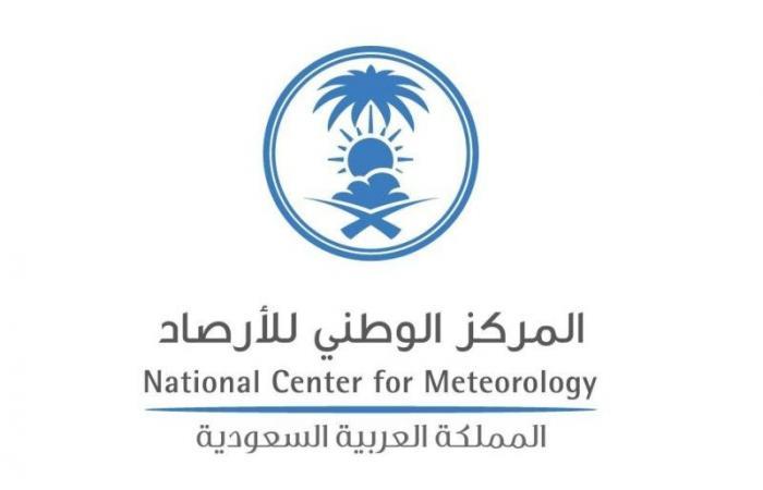 «الأرصاد»: سنتخذ الإجراءات حيال منتحلي صفة المركز لنشر معلومات «الإنذار المبكر»