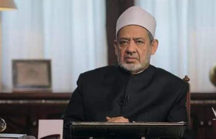 شيخ الأزهر: رفع الحرج وإزالة المشقة الأساس الأول في التشريع الإسلامي