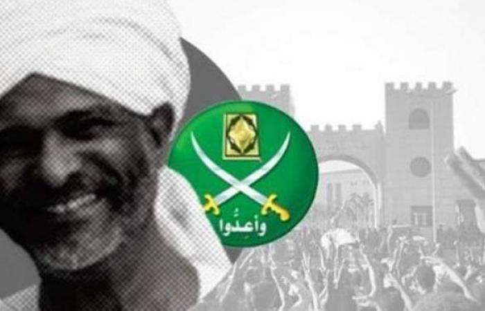 الخزنة السرية للإخوان.. السجن 10 أعوام لعبد الباسط حمزة