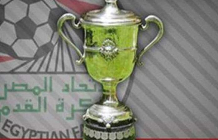 المقاصة يصطدم بطموحات سيراميكا في بطولة كأس مصر