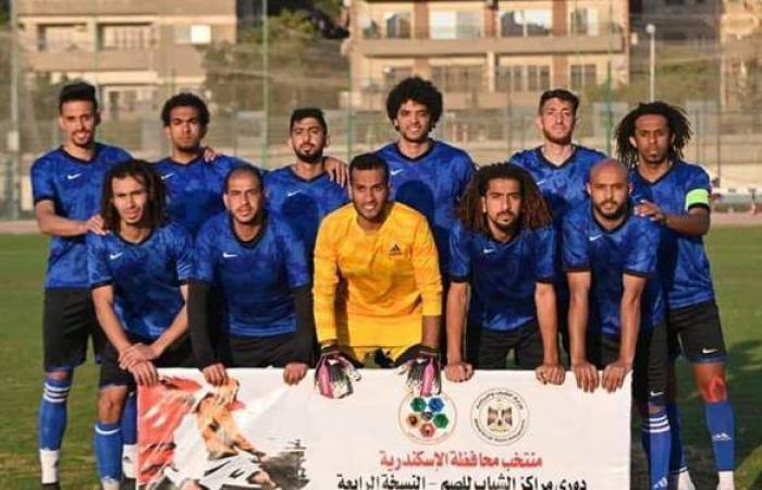 منتخب الإسكندرية بطلاً للنسخة الرابعة من دوري مراكز الشباب للصم