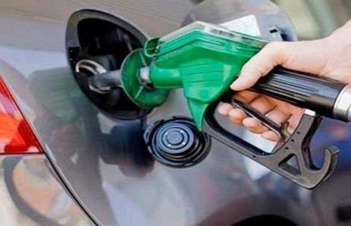البترول تكشف سبب تأخر الإعلان عن أسعار البنزين الجديدة | فيديو