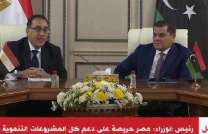 مدبولى من طرابلس: سعيد بوجودى فى ليبيا.. وسنوقع مذكرات تفاهم وتعاون