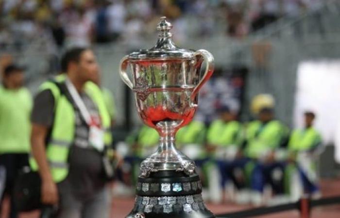 مواعيد مباريات كأس مصر اليوم الثلاثاء 20-4-2021