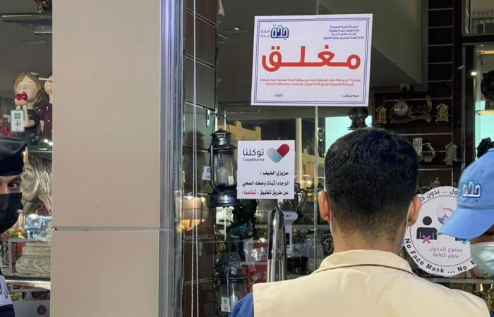 294 ألف جولة لأمانة جدة تغلق 9938 منشأة مخالفة