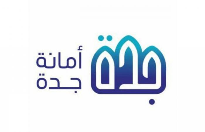 غلق 87 منشأة بعد رصد 118 مخالفة للتدابير الوقائية في جدة