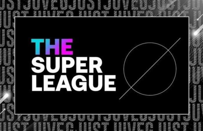 بيان رسمي.. إيقاف بطولة دوري السوبر الأوروبي