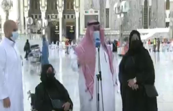 بالفيديو.. أسرة سعودية تروي تجربة العمرة عبر «اعتمرنا»: تنظيم راق وسهولة ملحوظة