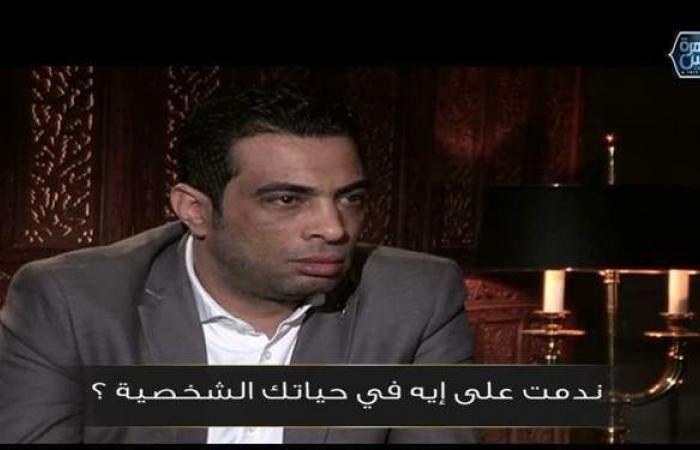 شادي محمد: محمود طاهر تصدى لجبروت مرتضى منصور بعد وقف برنامجى | فيديو