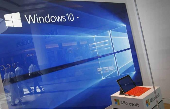 مايكروسوفت تتجه نحو إطلاق خدمة Cloud PC