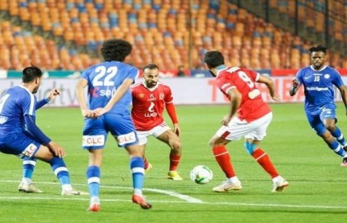 موعد مباراة الأهلي ضد سموحة اليوم والتشكيل