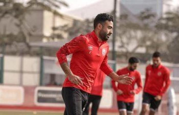 محمود وحيد يعود لتدريبات الأهلي بعد أسبوع