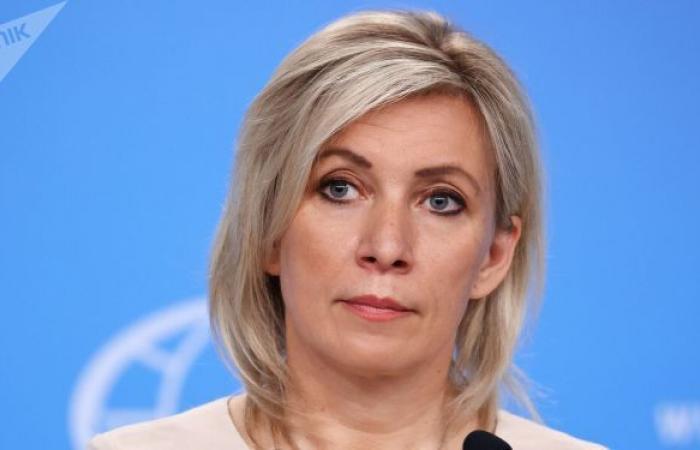"""زخاروفا: اتهامات واشنطن لموسكو بعدم التقيد بالوقف الاختياري للتجارب النووية """"بلا أساس"""""""