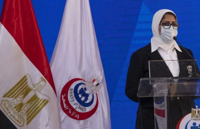 وزيرة الصحة المصرية تعلن معاملة الليبيين مثل المصريين في مستشفيات مصر.. فيديو