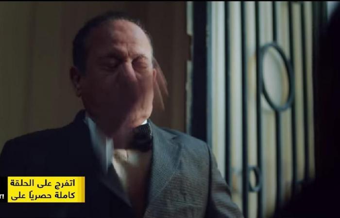 مسلسل نجيب زاهي زركش الحلقة 9 .. يحيى الفخرانى يتراجع عن بيع ممتلكاته