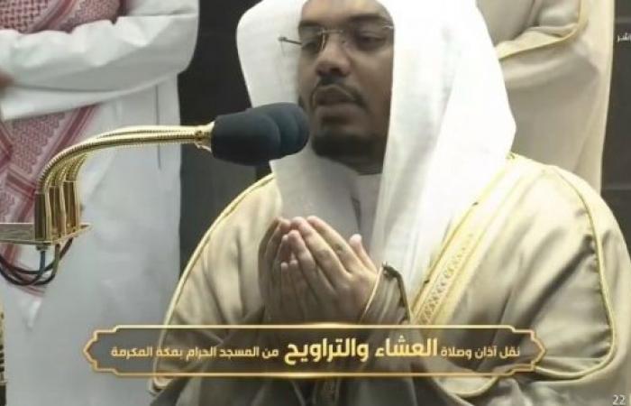 دعاء الشيخ ياسر الدوسري من بيت الله الحرام ليلة 11 رمضان