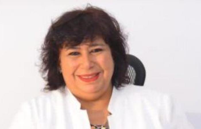 وزيرة الثقافة تعتذر عن حضور احتفال الإنتاج الثقافى بنصر العاشر من رمضان