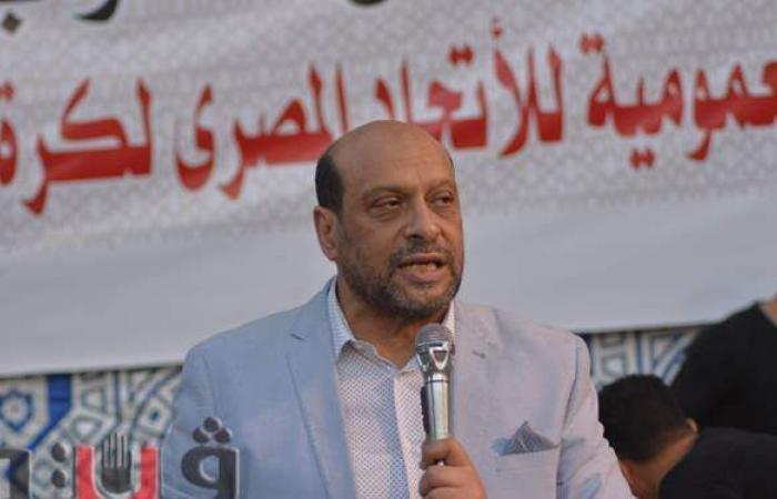 الشامي ينظم إفطارا جماعيا لأعضاء الجمعية العمومية لاتحاد الكرة   صور