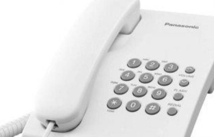 فاتورة التليفون الأرضى.. تحصيل فاتورة شهر أبريل مستمر حتى 14 مايو