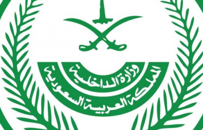 خبرات وإنجازات السعودية تمنحها مقعدًا في لجنة الأمم المتحدة للمخدرات والجريمة