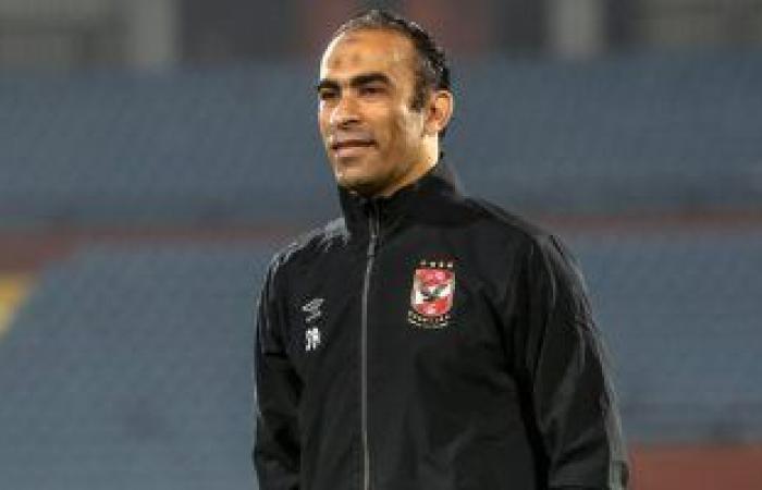 اتحاد الكرة يرفض معاقبة سيد عبد الحفيظ بعد تقرير الصباحى