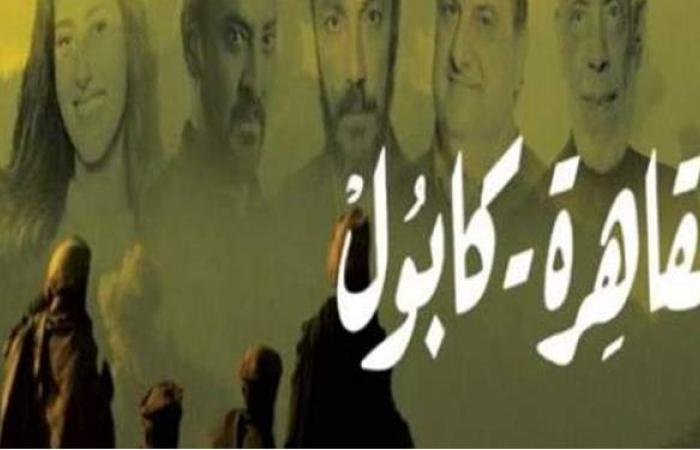 """الغيرة تمكنت منها.. زوجة خالد الصاوي تطلب بيع بيت السيدة في """"القاهرة كابول"""""""
