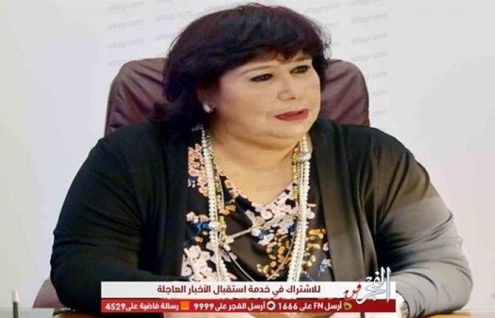 وزيرة الثقافة تنعى الكاتب والسيناريست الكبير مصطفى محرم