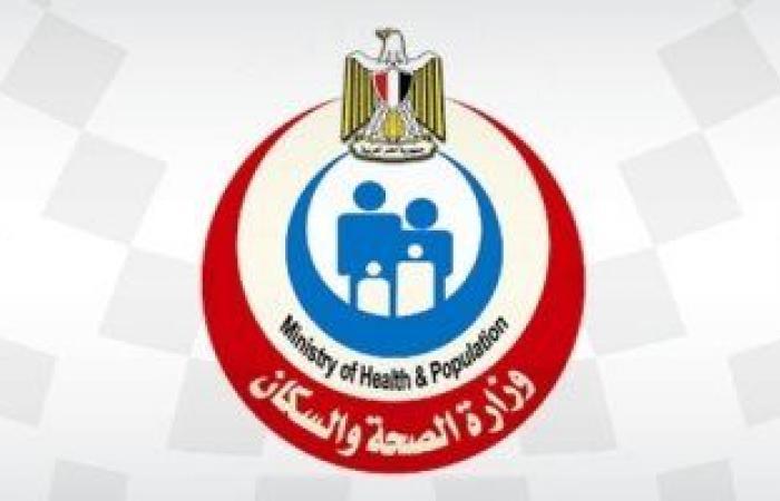 الصحة تلزم العيادات والمستشفيات الخاصة بالإبلاغ عن حالات كورونا المترددة عليها