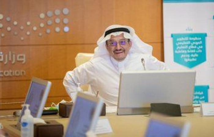 آل الشيخ يؤكد أهمية التخطيط للمستقبل لمواكبة مرحلة التطوير في قطاع التعليم