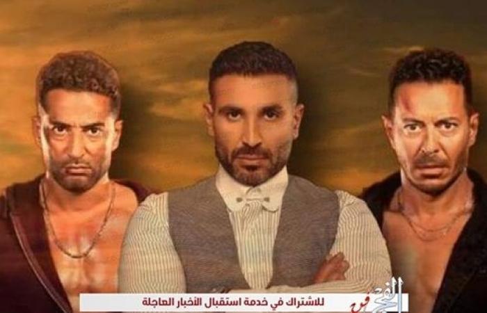 """صور- أحمد سعد يحتل صداره ترتيب الأعلى مشاهدة في مصر بـ""""كل يوم"""""""