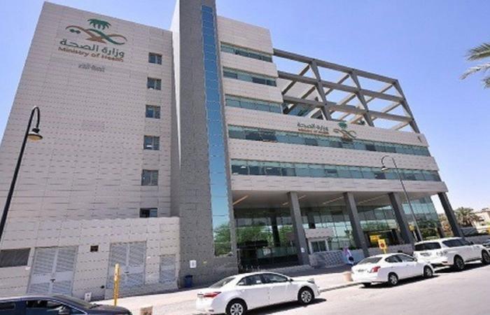 تحديد اختصاصات وزارة الصحة في لائحة الجزاءات عن المخالفات البلدية
