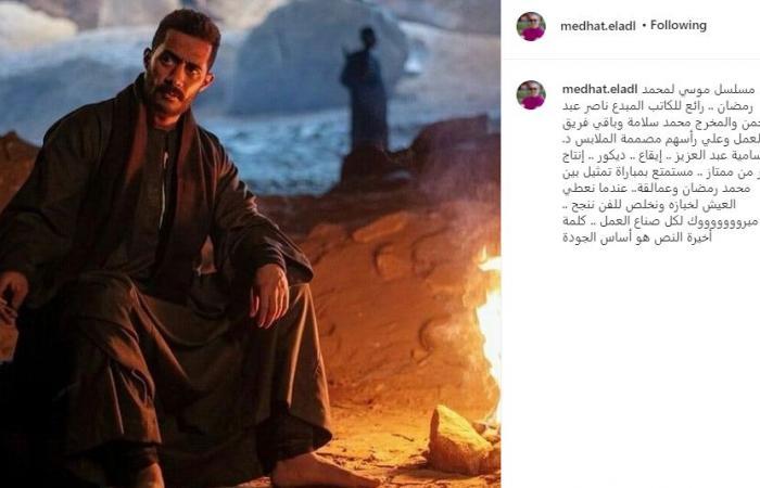 """مدحت العدل مشيدا بأبطال """"موسى"""": مستمتع بمباراة تمثيل وعندما نخلص للفن ننجح"""