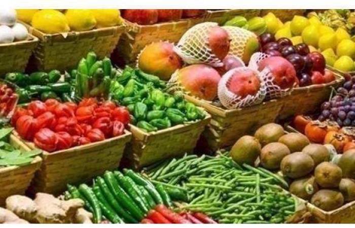 أسعار الخضروات اليوم الجمعة 23-4-2021 في الأسواق