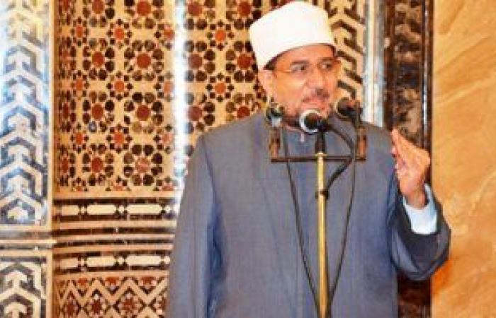 وزير الأوقاف: دعوات الرئيس لتجديد الخطاب الدينى أزالت أمامنا الكثير من المعوقات